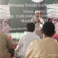 Dompet Dhuafa adakan Dzikir dan Munajat Doa Bersama Keluarga Pasien RSCM